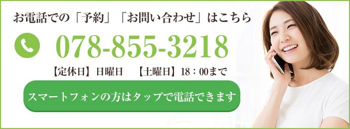 電話:0788553218