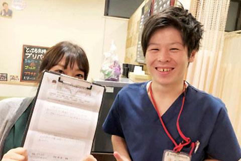 M.N.様 33歳女性(腰痛、姿勢矯正)