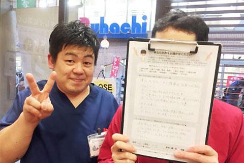 S.H.様 42歳男性(寝たまま体幹トレーニング)