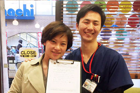 藤田様 44歳女性(腰痛、骨盤矯正)
